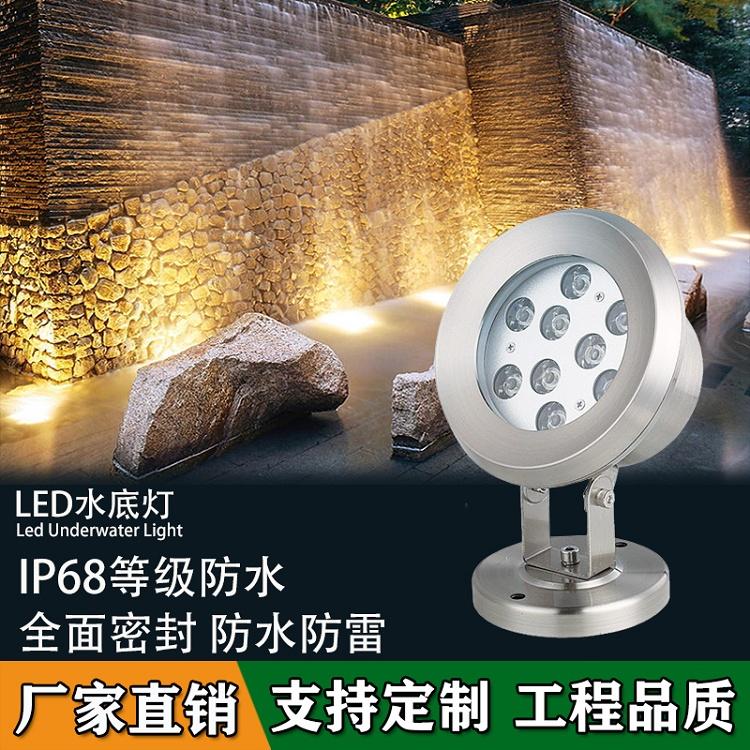 为什么LED水底灯要用304不锈钢