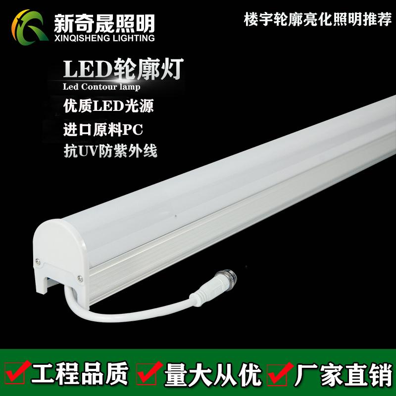 常用的LED轮廓灯有哪些规格型号呢