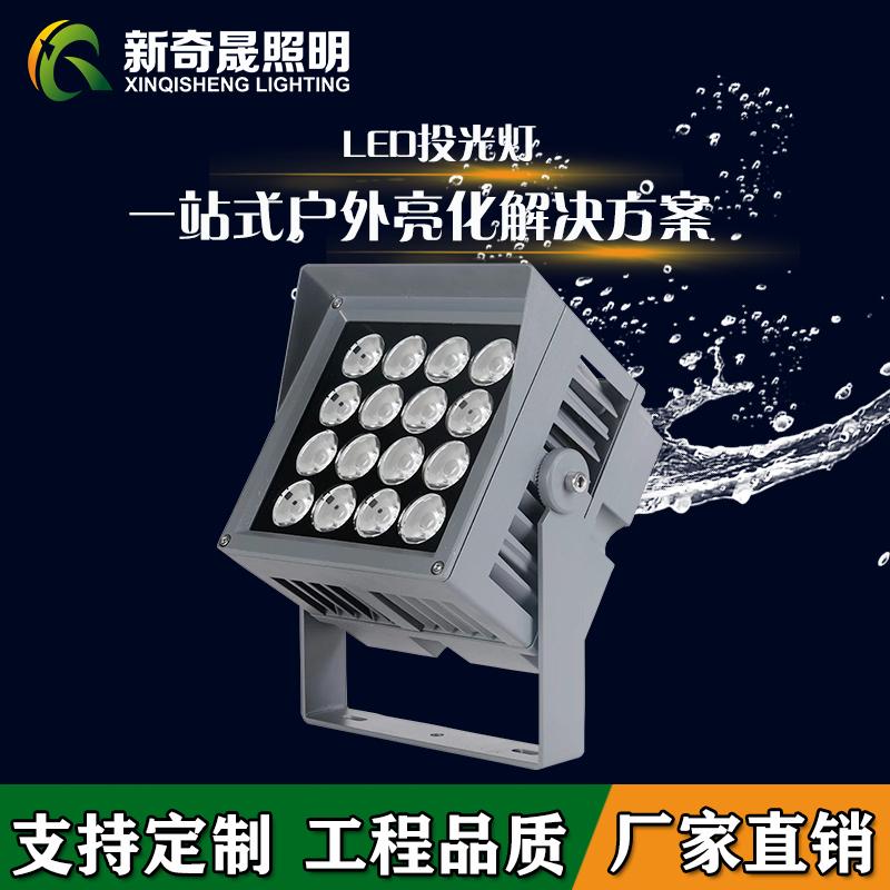 为什么投光灯厂家一再强调灯具老化