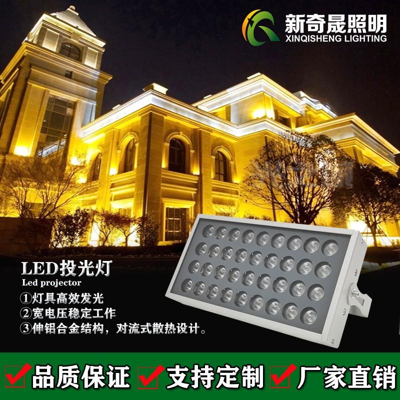 220V的led投光灯三根线什么作用