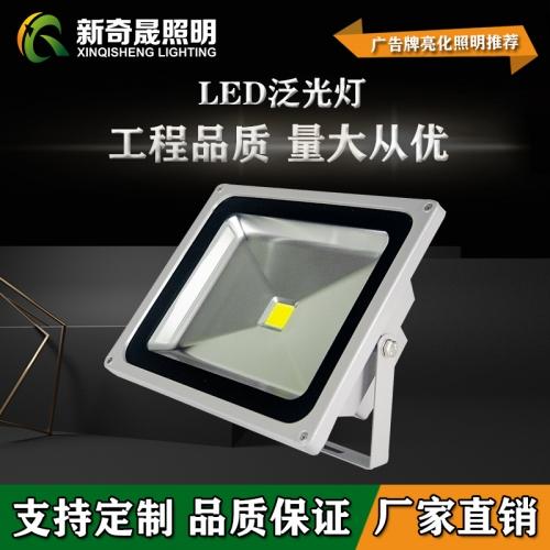 为什么LED泛光灯容易坏
