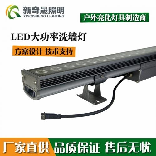 LED洗墙灯18W价格多少