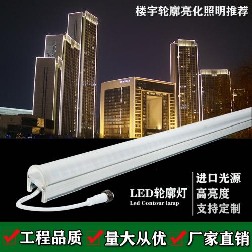 城市楼体亮化轮廓灯工作电压用多少伏的