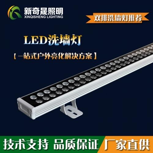 检测大功率led洗墙灯品质的方法有什么
