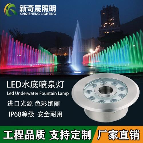 LED水底灯可以做线型的吗