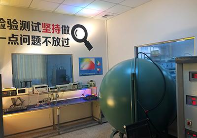户外亮化灯具实验室